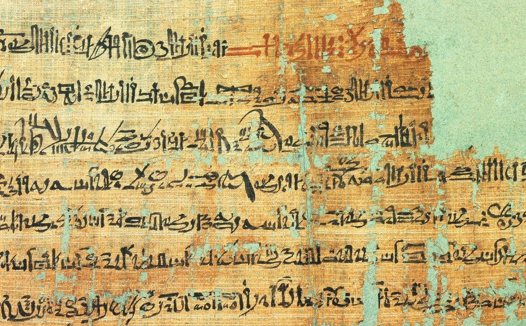 High-Energy X-Rays Reveal the Secrets of Ancient Egyptian Ink